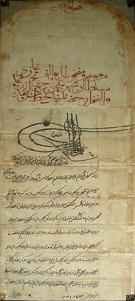 Mehmed_II_ferman-Mehmed II's ahidnâme to the Catholic monks of the recently conquered Bosnia issued in 1463, granting them full religious freedom and protection.