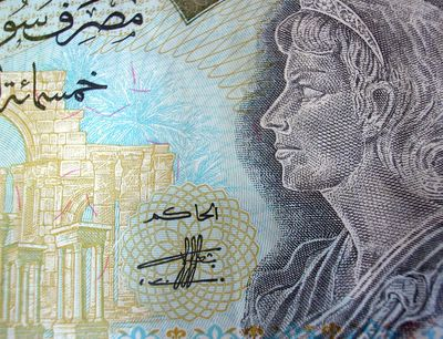 Zenobia on the 500 Syrian Pounds note